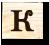 Список слов на букву К