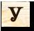 Список слов на букву У
